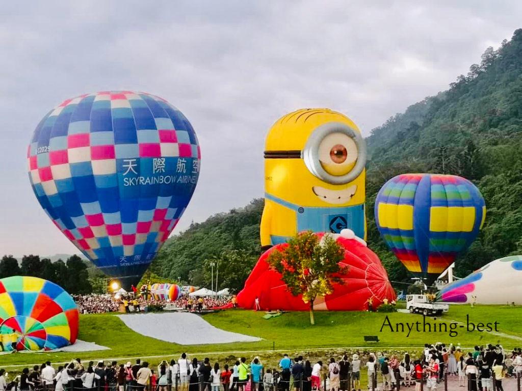 桃園熱氣球