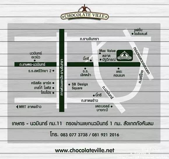 泰國自由行
