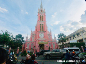 越南粉紅教堂