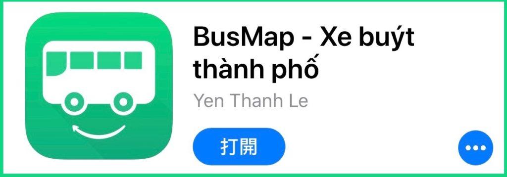 越南APP