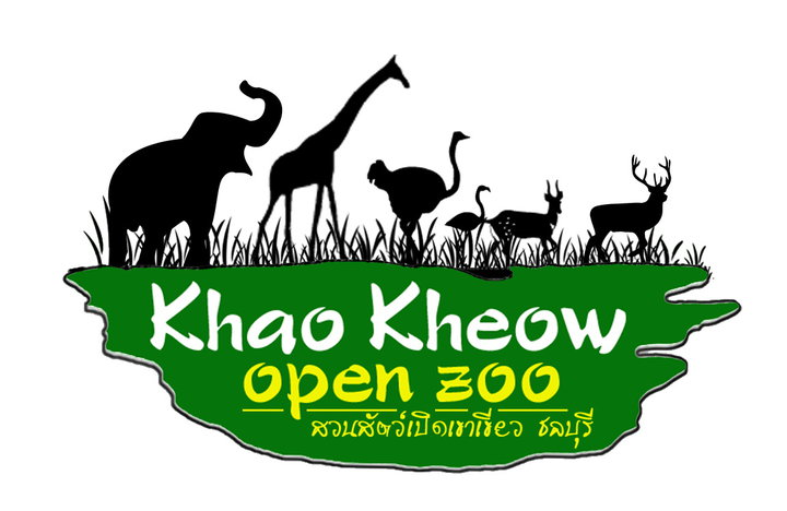 綠山國家公園  Khao Kheow Open Zoo