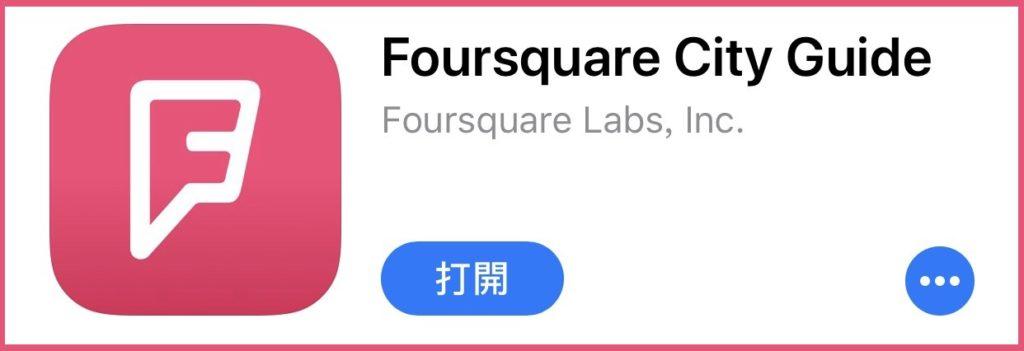 Foursquare APP